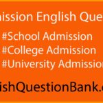 English Admission Question 2017 of Kallyanpur Girls' School and College